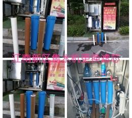 江南新区售水机更换滤芯
