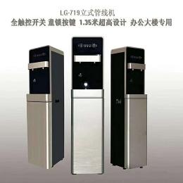 LG-719立式管线机