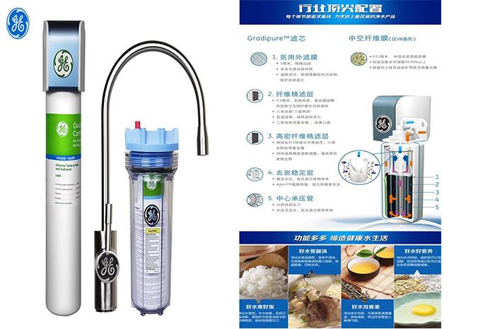 家用净水设备